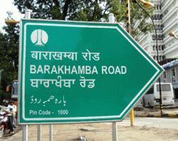 Barakhamba Road