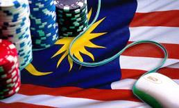 Malaysian flag and chips