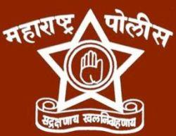 Nashik Police