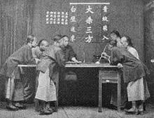 chinese gamblers
