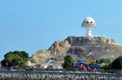 Al-Riyam Park Oman