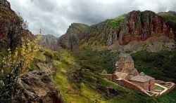 Armenian landscape