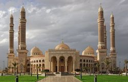 Bab al Yemen