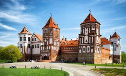 Belarus Mir Complex