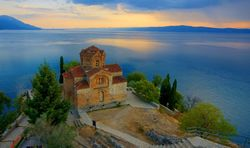 Church of Saint John of Patmos
