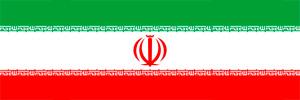 Flag Iran