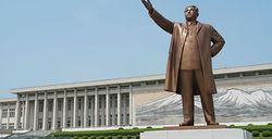 North Korea Great Leader