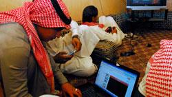 Saudi Arabia gambling